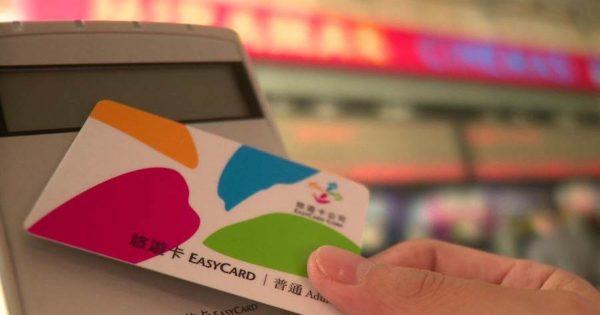 【電子票證不能亂撿】保護自己的悠遊卡不被盜刷,掛失流程好簡單!