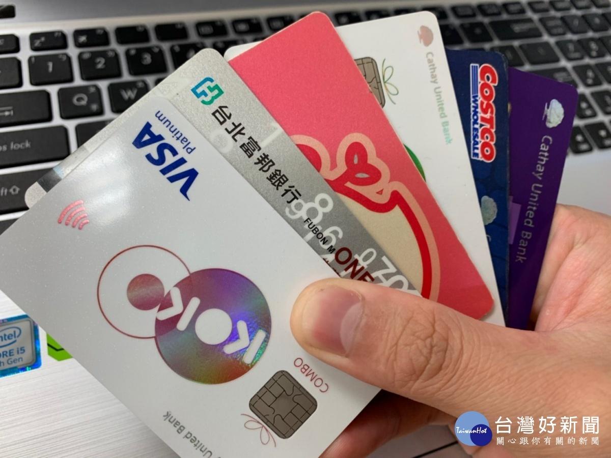 搶搭「雙11」購物節商機 信用卡祭重磅好康網讚翻